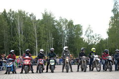 Motodzhimhana motorbike tournament Stock Photo