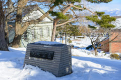 Motomachi Park in Hakodate, Hokkaido Royalty Free Stock Image