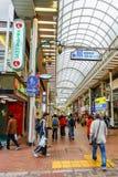 Motomachi Shopping Street in kobe Royalty Free Stock Photo