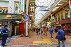 Motomachi Shopping Street in kobe Royalty Free Stock Photography