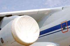 Motor, asa e conto brancos do avião Imagem de Stock Royalty Free