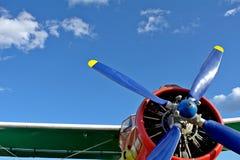 Motor azul do poder Fotos de Stock Royalty Free