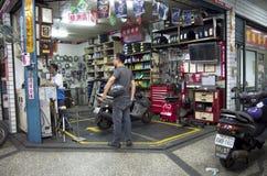Motor bike fixing garage Taiwan Stock Photos
