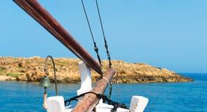 Motor boat. Stock Photos