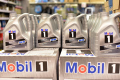 Motor oil in the store Royalty Free Stock Photo