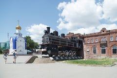 Motor viejo del monumento Imagenes de archivo