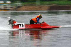 Motorboat race Stock Image