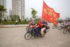 Motorcycle Cruise-extensive mass fitness programs. Opening ceremony of the first national fitness games in Jiangxi Province, April 30, 2008 in Nanchang Stock Images
