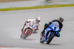 Motorcycle Race Cup Moscow Region Governor Stock Images