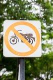 motorcykel inget tecken Fotografering för Bildbyråer