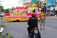 Motorist watching Loy Kratong parade Stock Photo