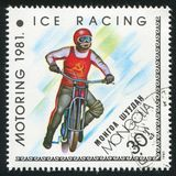 Motorsport. MONGOLIA - CIRCA 1981: stamp printed by Mongolia, shows motorsport, circa 1981 royalty free stock photography