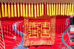 Mots chinois de double bonheur Image stock