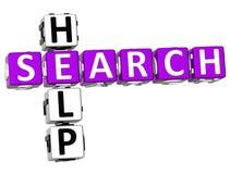 mots croisé d'aide de la recherche 3D Image stock