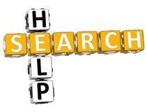 mots croisé d'aide de la recherche 3D Images stock