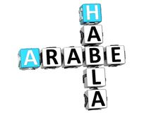 mots croisé de 3D Habla Arabe Photos libres de droits