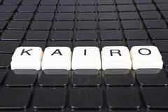 Mots croisé de mot des textes de titre de Kairo La lettre d'alphabet bloque le fond de texture de jeu Lettres alphabétiques blanc Photo stock