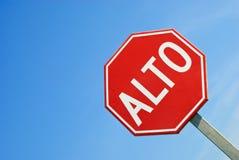 mots d'arrêt de signe de route du Mexique Images stock