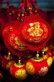 Mots de bonheur sur le charme chanceux chinois de nouvelle année Photos libres de droits