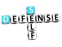 mots de cube en mots croisé de l'autodéfense 3D Illustration de Vecteur