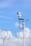 Motståndskraftig bevakningkamera för väder Arkivbilder