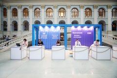 Mottagandeområde på Ryssland Marine Industry Conference 2012 Royaltyfria Foton