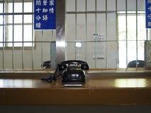 Mottaganderum i Jing-Mei Human Rights Memorial och kulturellt PA arkivbild