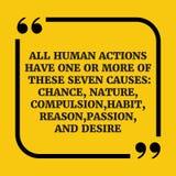 Motywacyjna wycena Wszystkie ludzkie akcje jeden lub więcej te s ilustracja wektor