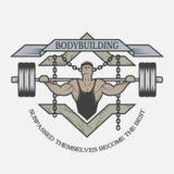 Motywacyjny emblemat bodybuilding Zdjęcie Royalty Free
