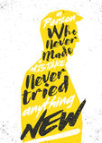 Motywacyjny plakat Wektorowy typograhic pojęcie dla druku, pokrywy, kart lub dekoraci, Zdjęcia Stock