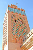 Moulay Al Yazid Mosque in Marrakesh. Moulay Al Yazid Mosque and minaret in medina of Marrakesh, Morocco Royalty Free Stock Photos