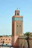 Moulay El yazid Mosque Stock Photos