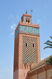 Moulay El yazid Mosque Royalty Free Stock Image