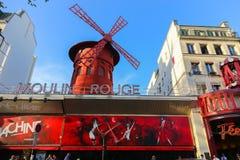 Moulin胭脂 库存照片
