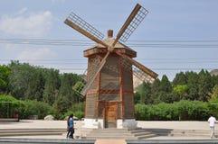 Moulin à vent chinois en parc public photo stock