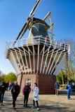 Moulin à vent dans le jardin de Keukenhof photographie stock