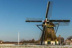 Moulin à vent en Hollande Image libre de droits
