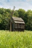 Moulin à vent traditionnel de la Roumanie Image libre de droits
