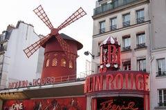 moulin巴黎胭脂 库存照片