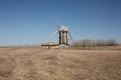 Moulin dans le domaine Photo stock
