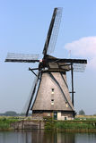 Moulin de vent Photo stock