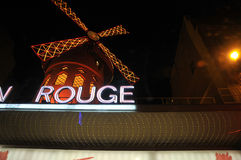 Moulin Rouge, Paris Stock Photo