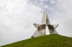 Mound of Immortality in Bryansk, Russia Stock Images