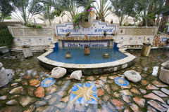 Mound Jericho. JERICHO, ISRAEL - OCT 15, 2014: Elisha spring fountain at the entrance of Tell es-Sultan the oldest city in the world Jericho. The mound is 21 Stock Image