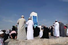 Mount Arafat of mercy (Jabal Rahmah) Royalty Free Stock Photography