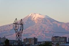 Mount Ararat as seen from Yerevan. Yerevan skyline with mount Ararat in the background Stock Photos