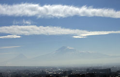 Mount Ararat Royalty Free Stock Photo