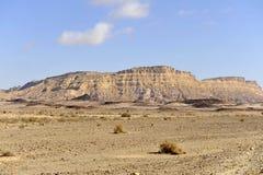 Mount Ardon in Negev desert. Stock Image