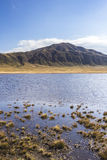 Mount ASO. Kumamoto. Japan Royalty Free Stock Images