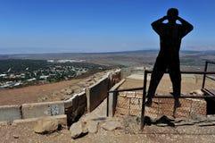 Mount Bental - Golan Heights Royalty Free Stock Images
